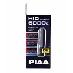 HID D2U(D2R/D2S) 6000K Bulb