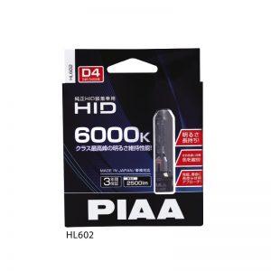 HID D4U(D4R/D4S) 6000K Bulb